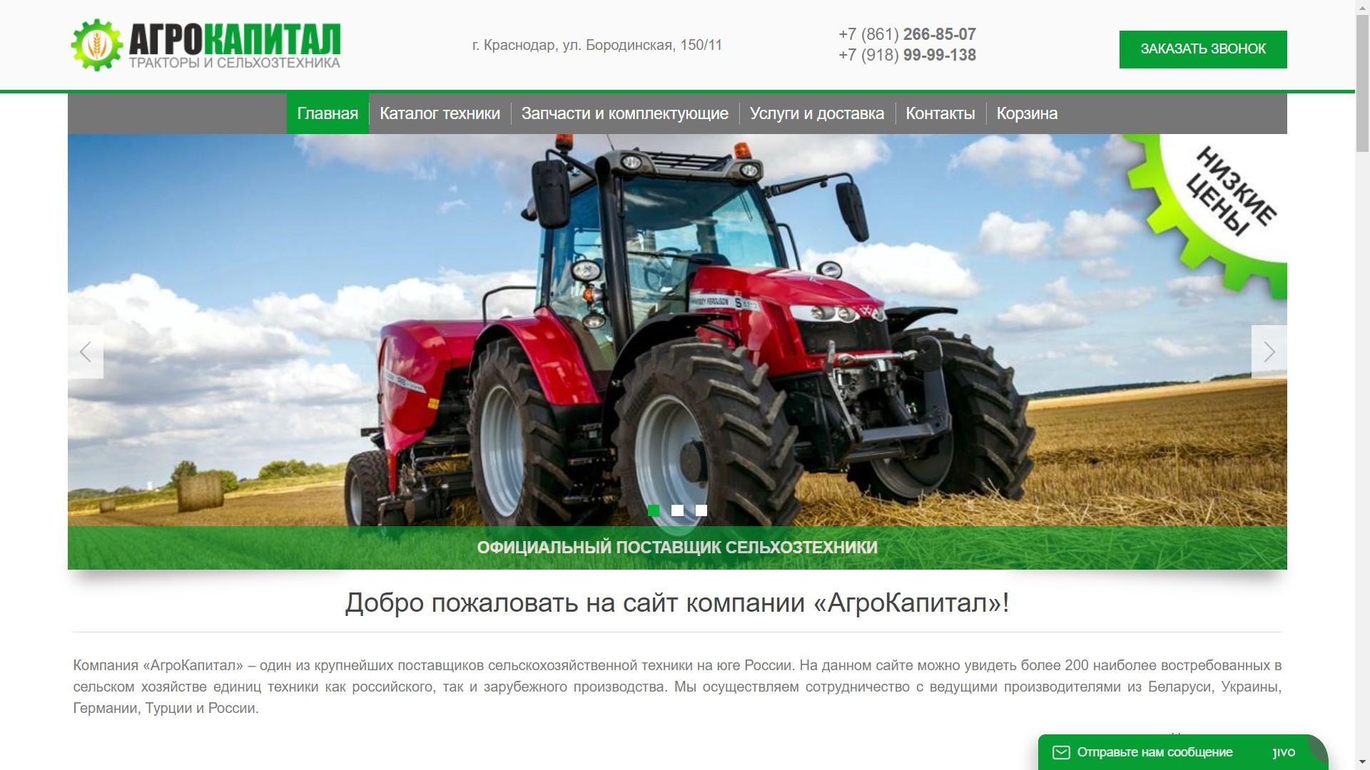 Раскрутка сайта с гарантией 1-й Сельскохозяйственный проезд что написать в создании сайта